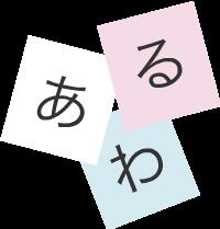 learning hiragana online beginner japanese